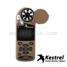 Mетеостанция Kestrel 4500 NV